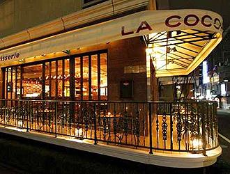 Cafe & Rotisserie LA COCORICO 上野本店