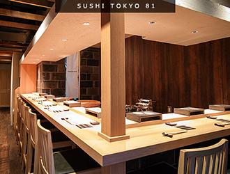 SUSHI TOKYO 81 求人情報