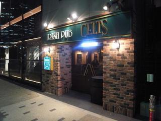 IRISH PUB CELTS(ケルツ) 八重洲店