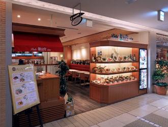 Pasta&Wine 壁の穴 西武池袋店