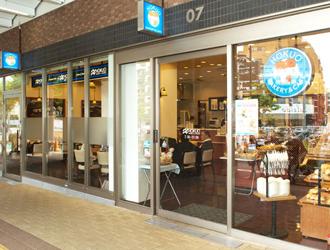 HOKUO 経堂北口店