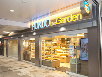HOKUO the Garden 新宿西口店