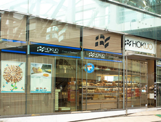 HOKUO 新宿ミロード店