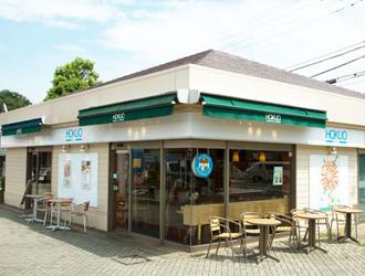 HOKUO 栗平店