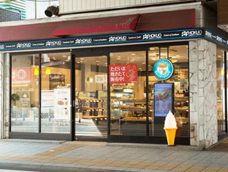 HOKUO 梅島店