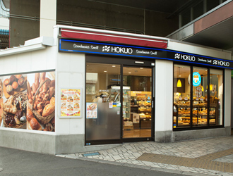 HOKUO 蕨店