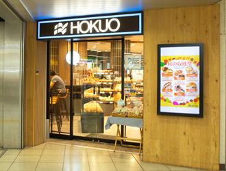 HOKUO 京成高砂店