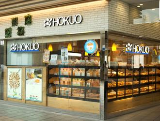 HOKUO 新所沢店