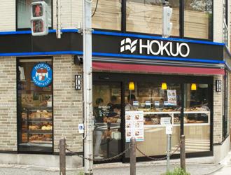 HOKUO 池袋西口店
