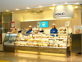 HOKUO エキュート立川店
