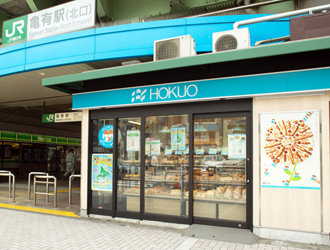 HOKUO 亀有店