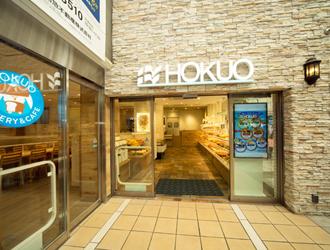 HOKUO 新百合ケ丘店