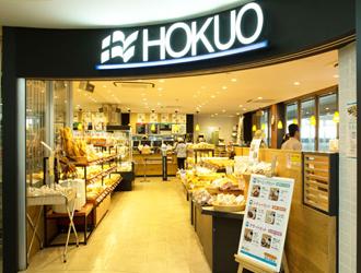 HOKUO 登戸店