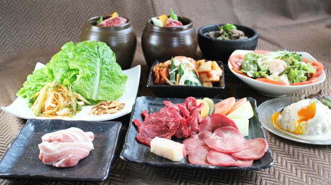 焼肉DINING 太樹苑 東中野店
