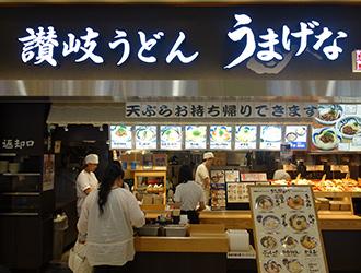 うまげな イトーヨーカドーららぽーと横浜店