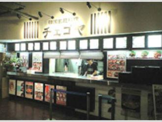 韓国家庭料理チェゴヤ 晴海トリトンスクエア店