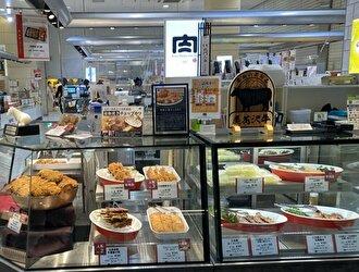 肉卸小島 エキュート大宮店