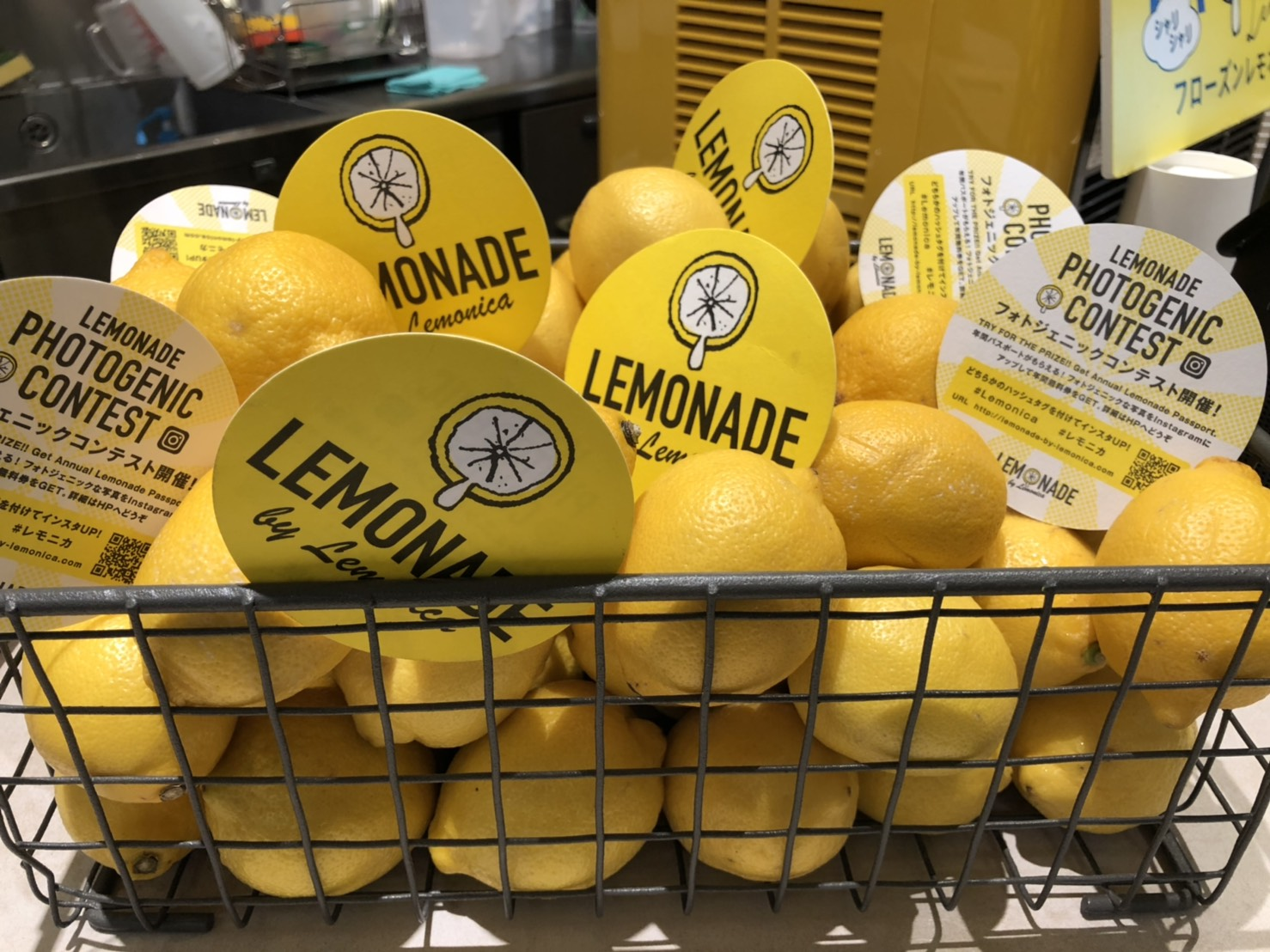 LEMONADE by Lemonica(レモネード バイ レモニカ) 丸の内店
