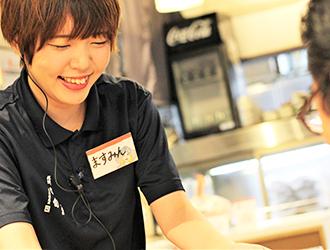 魚旬 浜松町店 求人情報