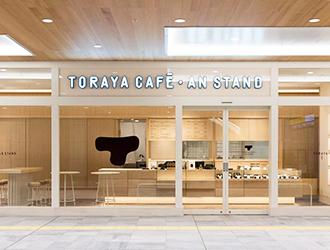 トラヤカフェ・あんスタンド新宿店 求人情報
