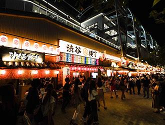 渋谷横丁 求人情報