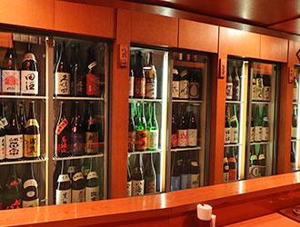 利き酒処 酒の穴 求人情報