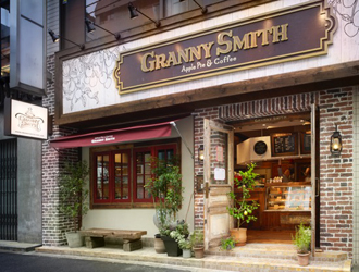 GRANNY SMITH APPLE PIE & COFFEE(グラニースミス)青山店