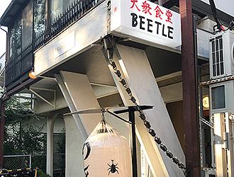 BEETLE 原宿店 求人情報