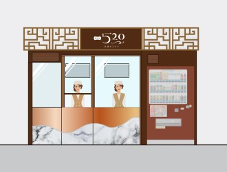 BOX520 求人情報
