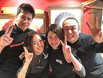 木村屋本店 蒲田西口