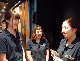 BEER&BBQ KIMURAYA 横須賀中央千日通り 求人情報