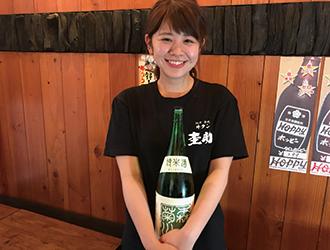 京都木村屋本店  三軒茶屋