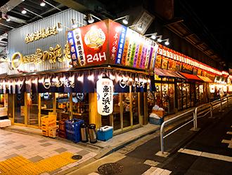 渋谷横丁-SHIBUYA YOKOCHO- 求人