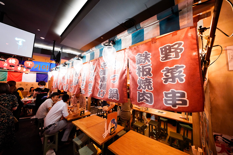 九州食市(渋谷横丁)/(株)浜倉的商店製作所 求人情報