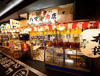 鶏・かしわ・焼鳥「布袋」(渋谷横丁) 求人情報