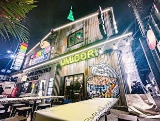 代々木「ウミドリ」新店プロジェクト 求人情報