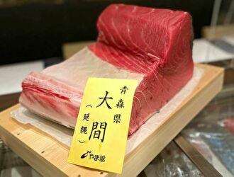 魚力 東京スカイツリータウン・ソラマチ店 求人情報