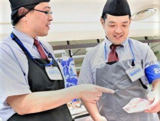 魚力 二子玉川店 求人情報
