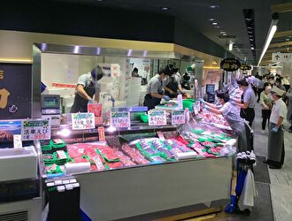 魚力 渋谷 東急フードショー店 求人情報