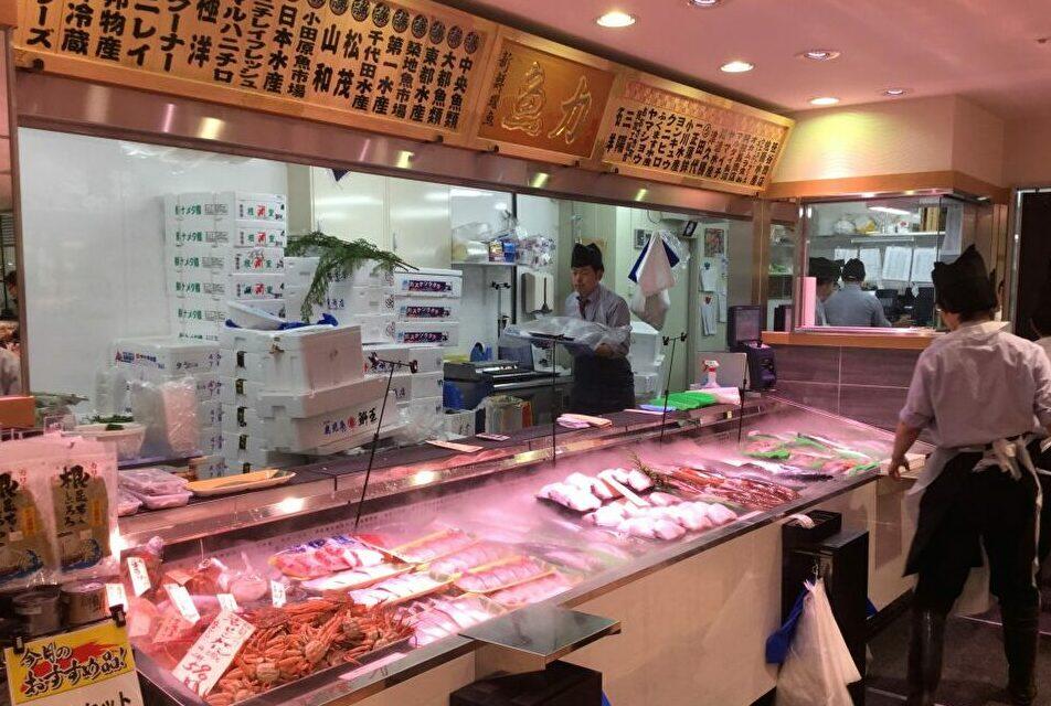 魚力 最上鮮魚グランデュオ立川店 求人情報
