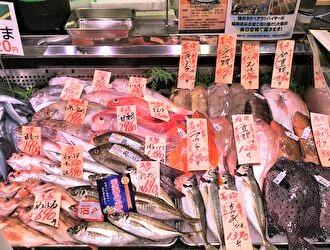魚力 ペリエ千葉エキナカ店 求人情報
