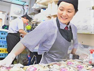 魚力 ペリエ千葉ペリチカ店 求人情報