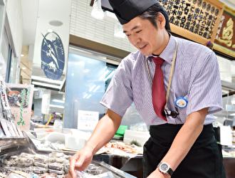 魚力 シャポー本八幡店 求人情報