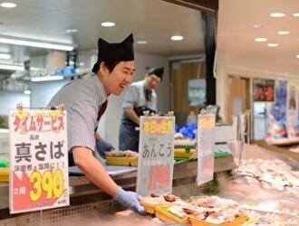 Sushi 力蔵 志木店 求人情報
