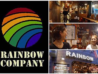 CAFE&WINE DINING RAINBOW 三軒茶屋 求人情報