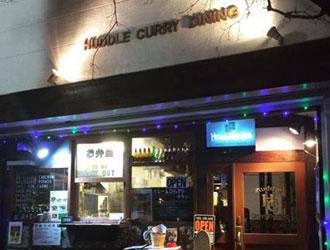 Huddle Curry Dining(ハドルカレーダイニング)