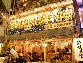 日本鮮魚甲殻類同好会 新宿えび通り本部 求人情報