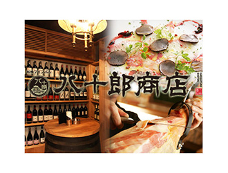 船橋 ワインバル 八十郎商店