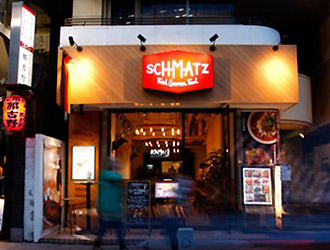 SCHMATZ (シュマッツ)ビアダイニング 赤坂店