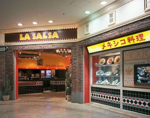 La Salsa ワールドポーターズ店 求人情報